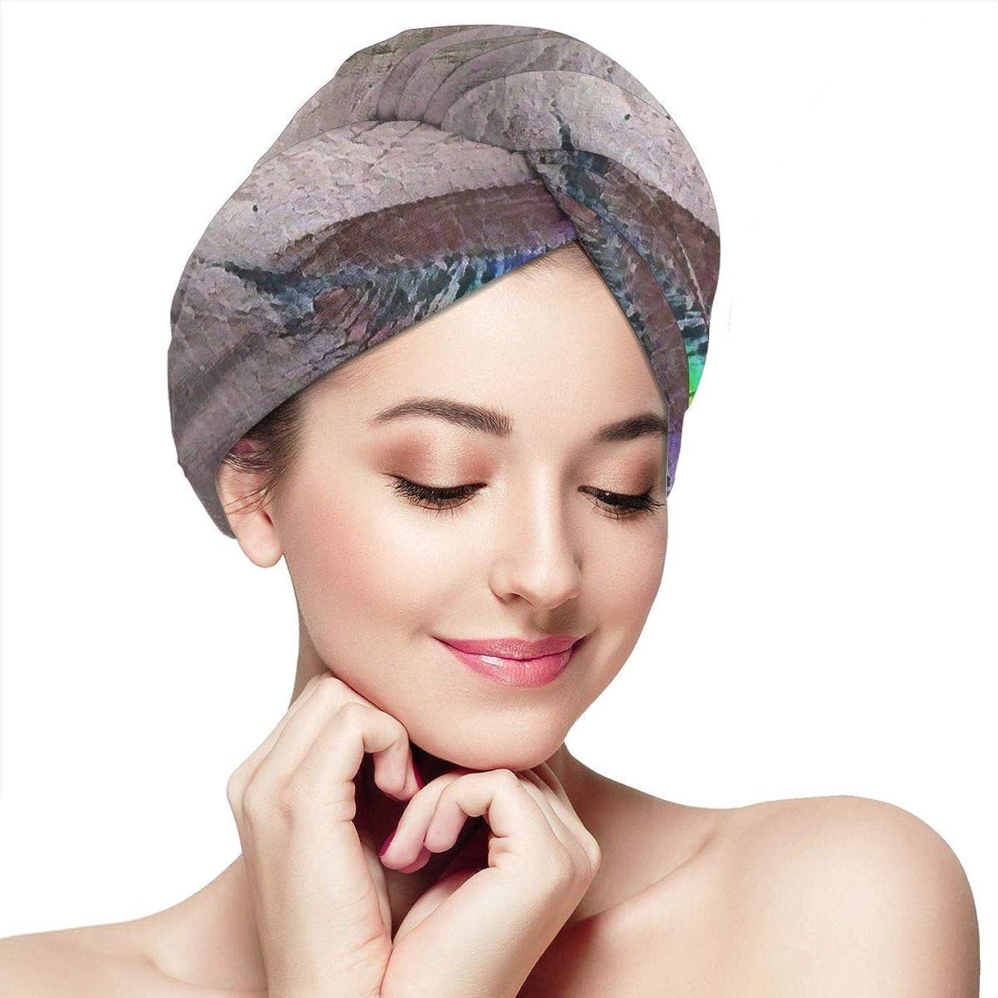 Girl's Eyes Rainbow LGBT Microfiber Hair Towel Wrap With Button Quick Dry Hair Turban For Women Girls uvzruisfbqf928