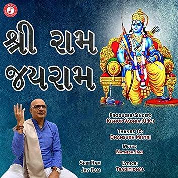 Shri Ram Jay Ram - Single