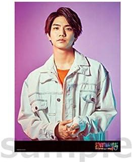 正門良規 ポスター Zepp LIVE 2020 STARTING NOW 413 Aぇgroup グッズ