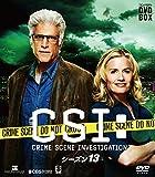 CSI:科学捜査班 コンパクト DVD-BOX シーズン13[DVD]