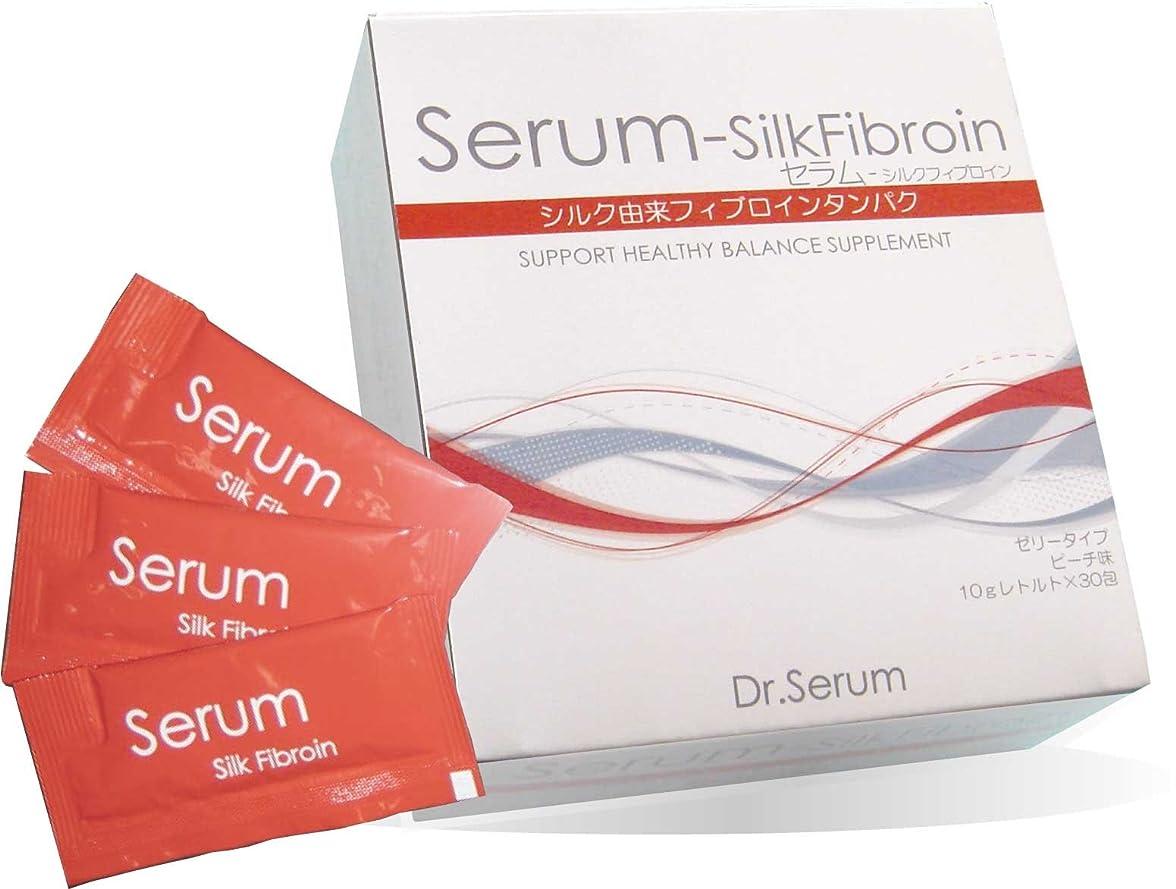 ジャンクション警官これら【Silk Fibroin】セラム-シルクフィブロイン 10g×30包×3箱セット 特許取得の食べるシルクダイエット