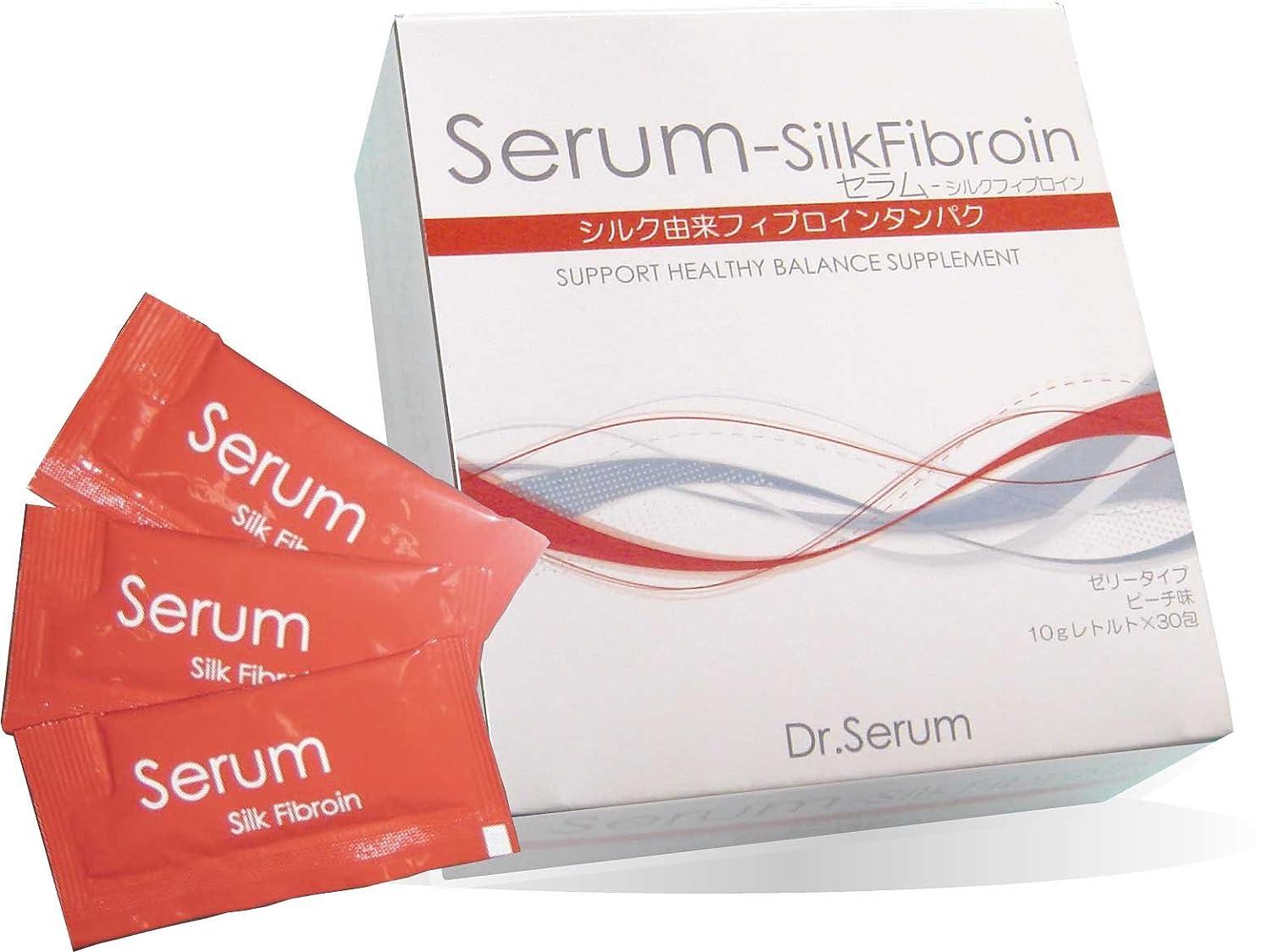 毒男やもめ地元【Silk Fibroin】セラム-シルクフィブロイン 10g×30包×3箱セット 特許取得の食べるシルクダイエット