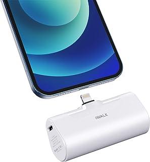 iWALK 小型 モバイルバッテリー 4500mAh Lightning コネクター内蔵 コードレス 直接充電 iPhone 12/11/SE2/XS/XR/X/8/8 Plus/7/6/6S/iPod 充電対応 PSE認証済 ホワイト