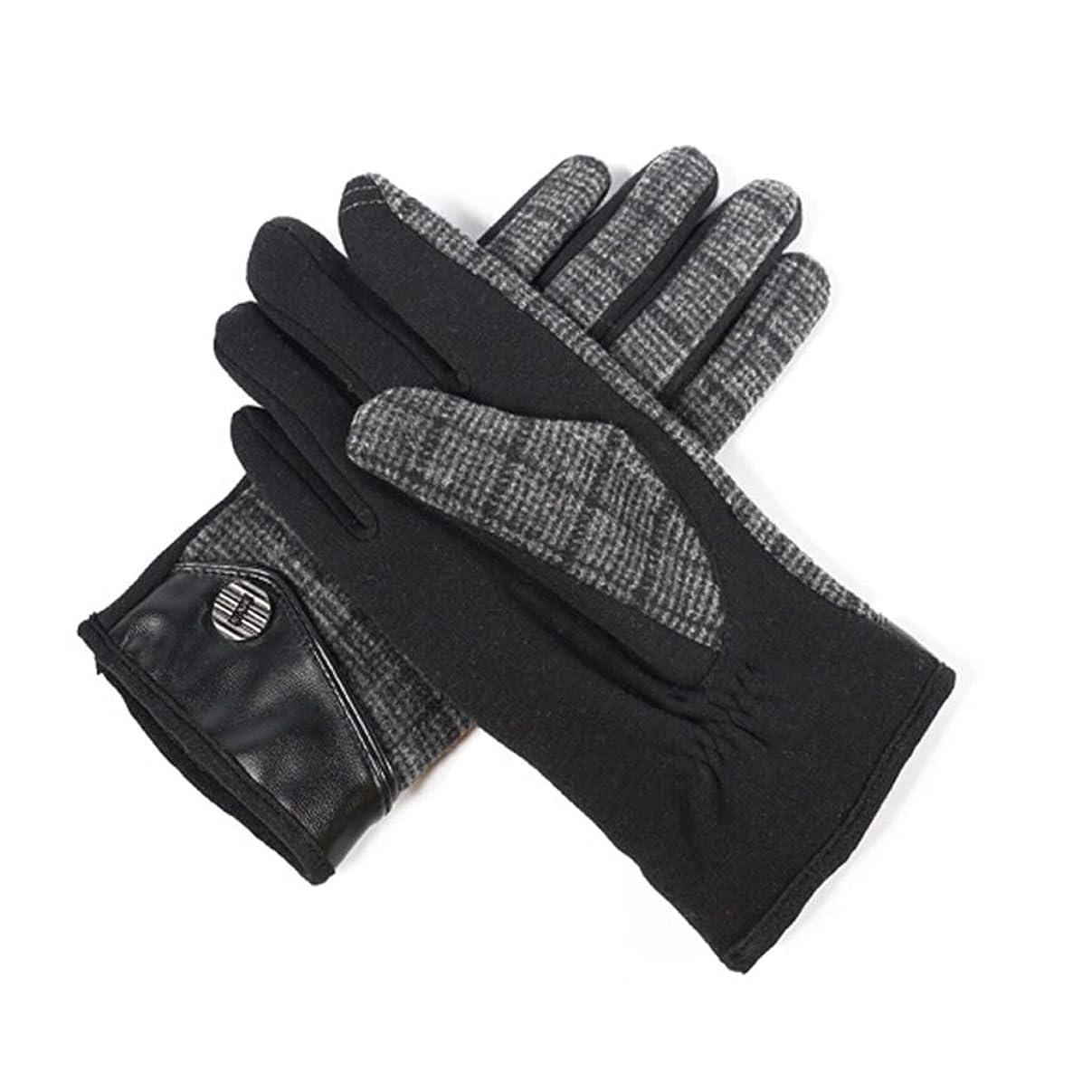 杖どんなときも実験暖かいメンズサイクリング用手袋を保つための男性用手袋プラスベルベットの秋冬用手袋
