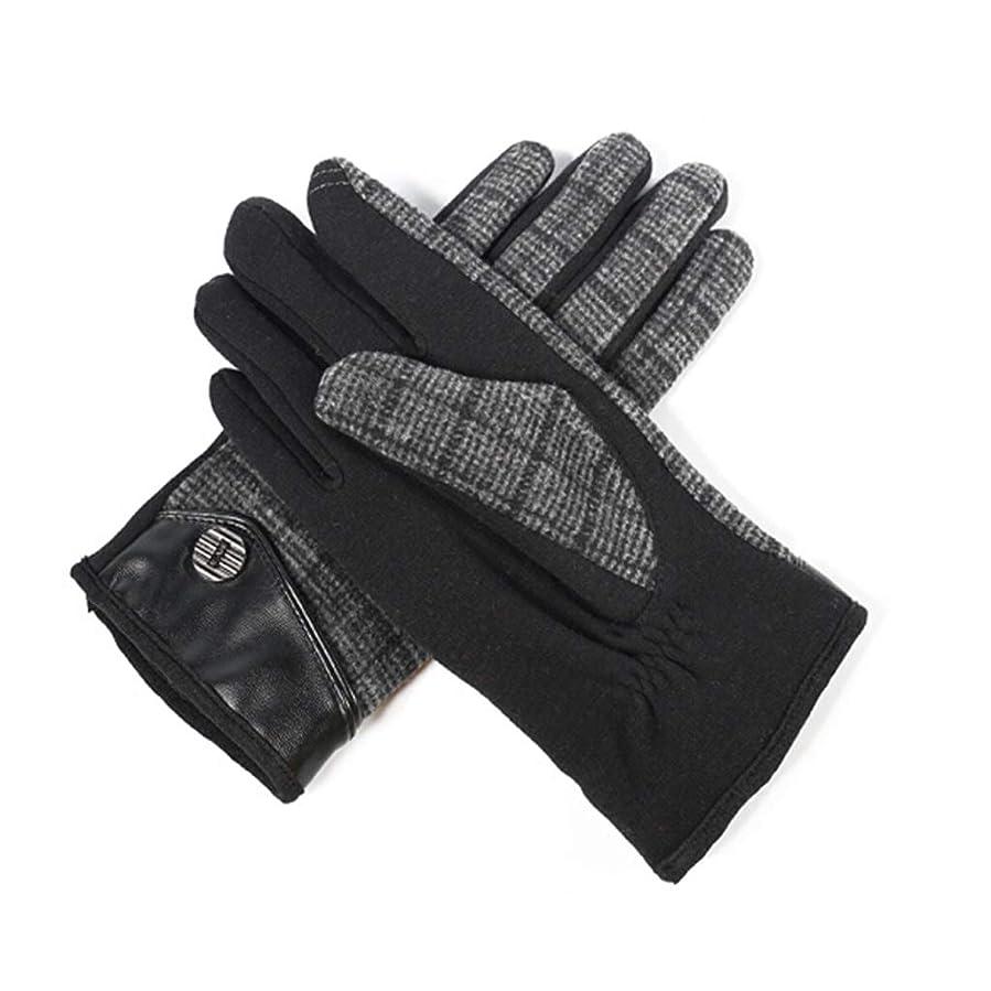 効率取得する極めて重要な暖かいメンズサイクリング用手袋を保つための男性用手袋プラスベルベットの秋冬用手袋