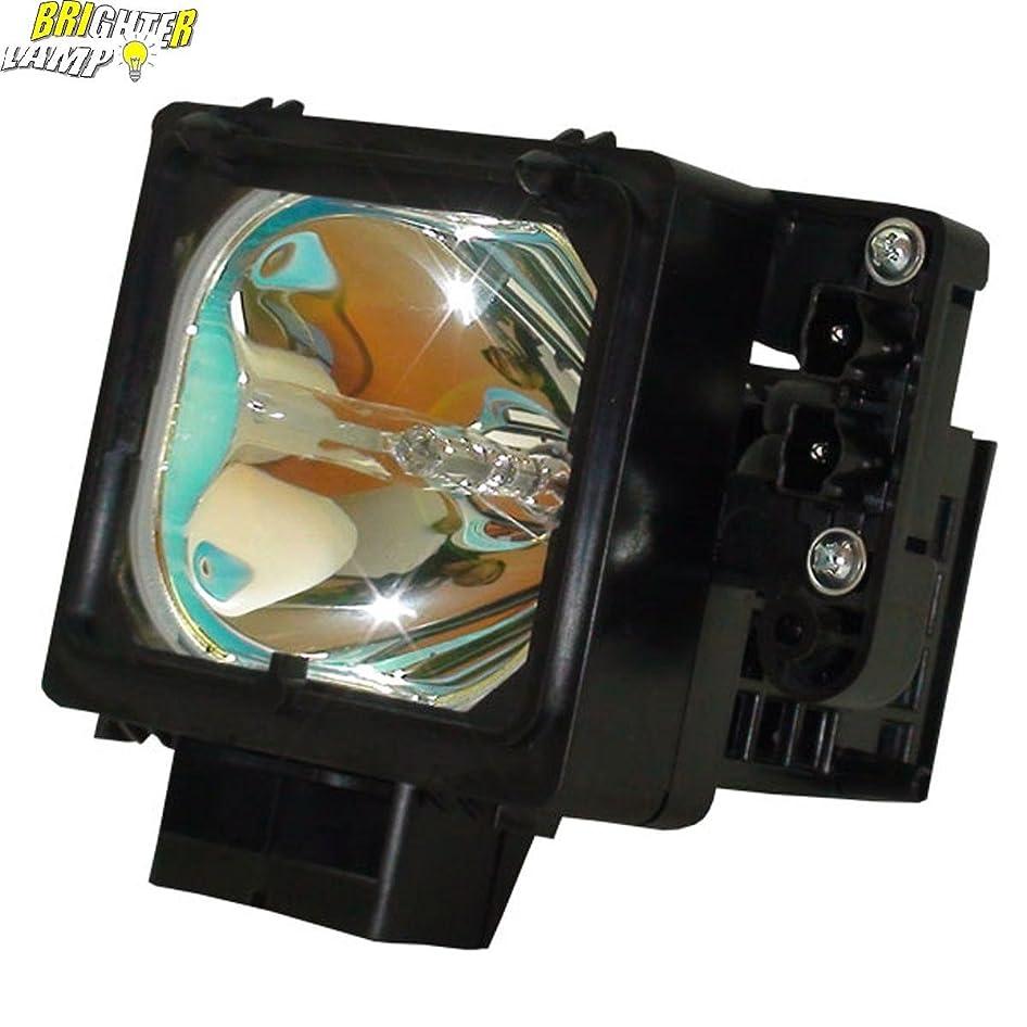 日没種類ショートカットBrighter Lamp プロジェクター交換用ランプ XL-2300 【ハウジング付き/高輝度/長寿命】for Sony?ソニー Sony KDF-60WF655K, Sony KDF-55WF655K, Sony KF-WS60