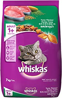 Whiskas Tuna, Dry Food Adult, 1+ years, 7kg