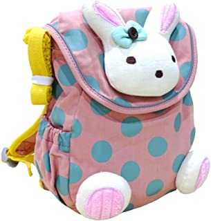 Bagages Alvivi Mignon Sac à dos Enfant Maternelle Bébé Sac Scolaire Cuir PU Cartable Sac décole pour Maternelle Garderie Préscolaire Filles