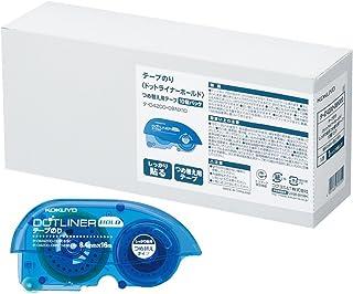 コクヨ テープのり ドットライナーホールド詰替え用テープ 強粘(10個入) タ-D4200-08NX10 【2箱セット】