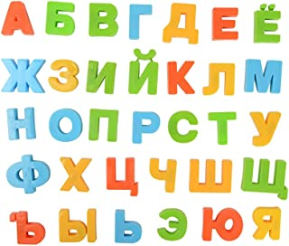 BOHS Russian Magnetic Alphabet Letters Fridge Magnets, Educational Learning Toy for Kids, Home Decor, Refrigerator Message Board,33 Pieces Pack, Quality Upgraded