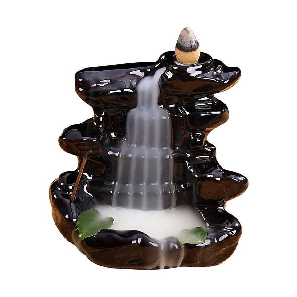 願う火山学者ホールドオール芳香器?アロマバーナー クリエイティブ家の装飾逆流スティック香バーナーセラミック香炉家の装飾家での使用茶店 芳香器?アロマバーナー