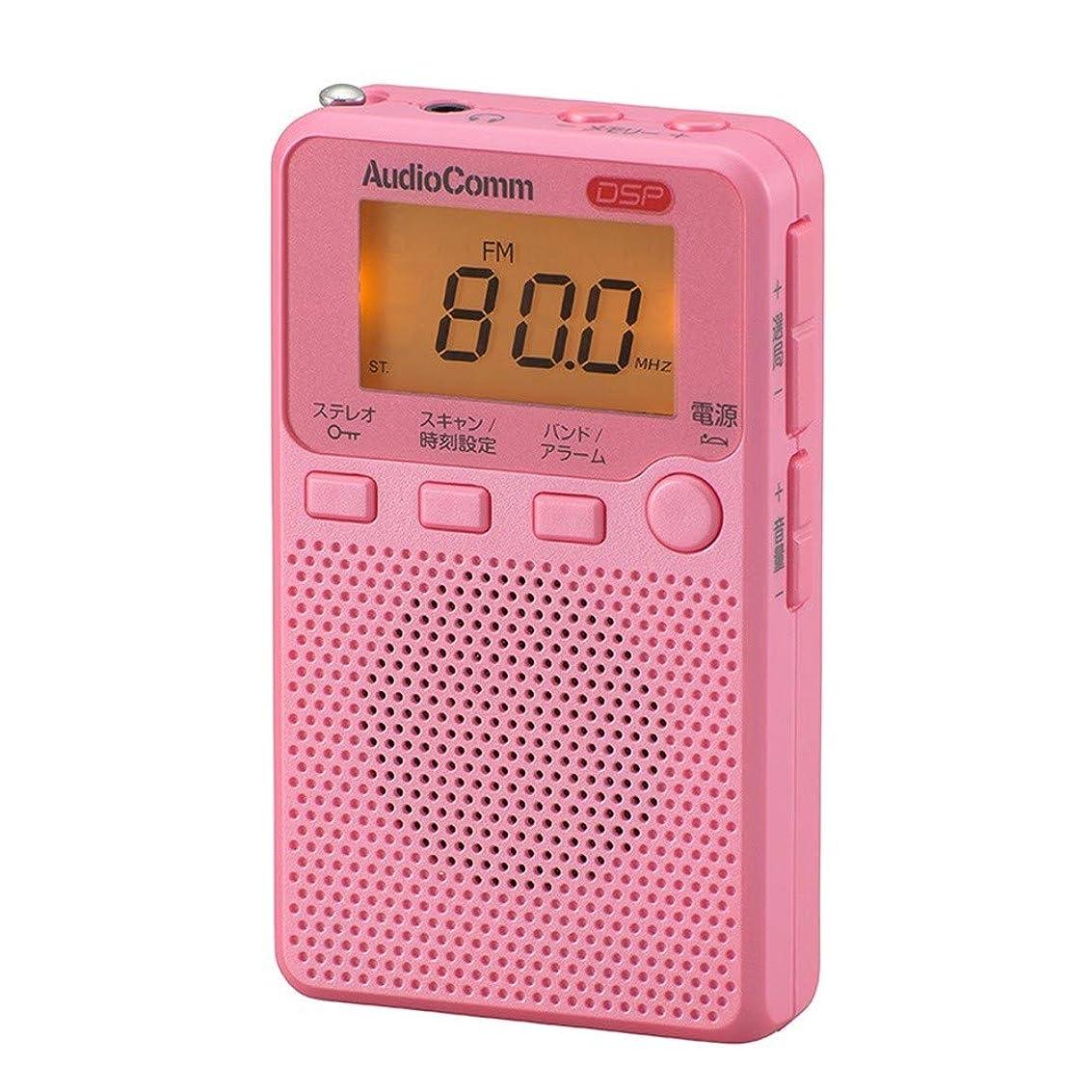 一時停止ポジション人気のオーム電機 AudioComm AM/FM DSPポケットラジオ ワイドFM対応 液晶表示ポケットラジオ ステレオ OHM ピンク