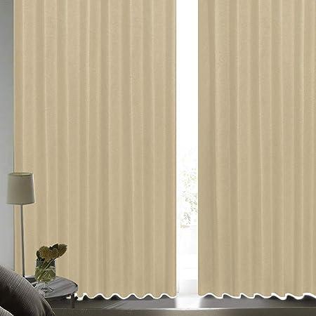 [カーテンくれない] 断熱・遮熱カーテン「静 Shizuka」完全遮光生地使用【形状記憶加工】遮音 防音効果で生活音を軽減 高断熱 静 遮光1級 全13色 色: ベージュ サイズ:(幅)100cm×(丈)200cm×2枚入 / Bフック/タッセル付き