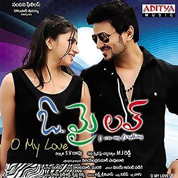 O My Love (Original Motion Picture Soundtrack)