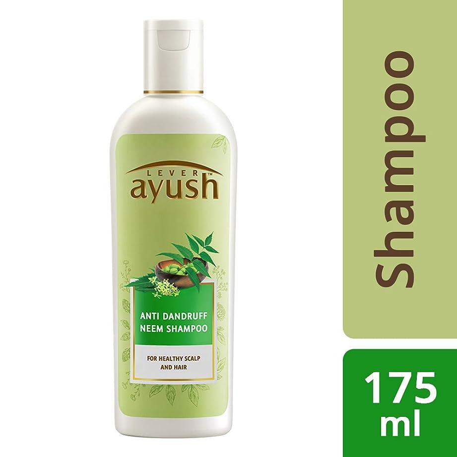 堂々たる水分マージAyush Anti Dandruff Neem Shampoo, 175 ml - 並行輸入品 - AYUSHアンチフケネームシャンプー、175廃棄物