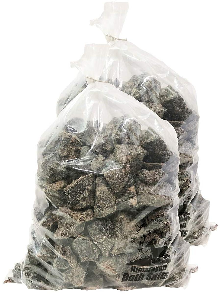 噴火交通渋滞鎮痛剤ヒマラヤ岩塩 バスソルト ブラック ブロック 20kg
