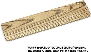 FILCO 木质掌托器FWPR/M M サイズ