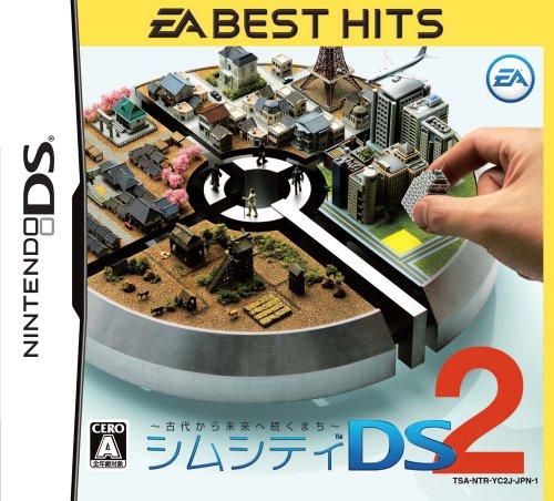 SimCity DS 2: Kodai kara Mirai e Tsuduku Machi (EA Best Hits) (japan import)