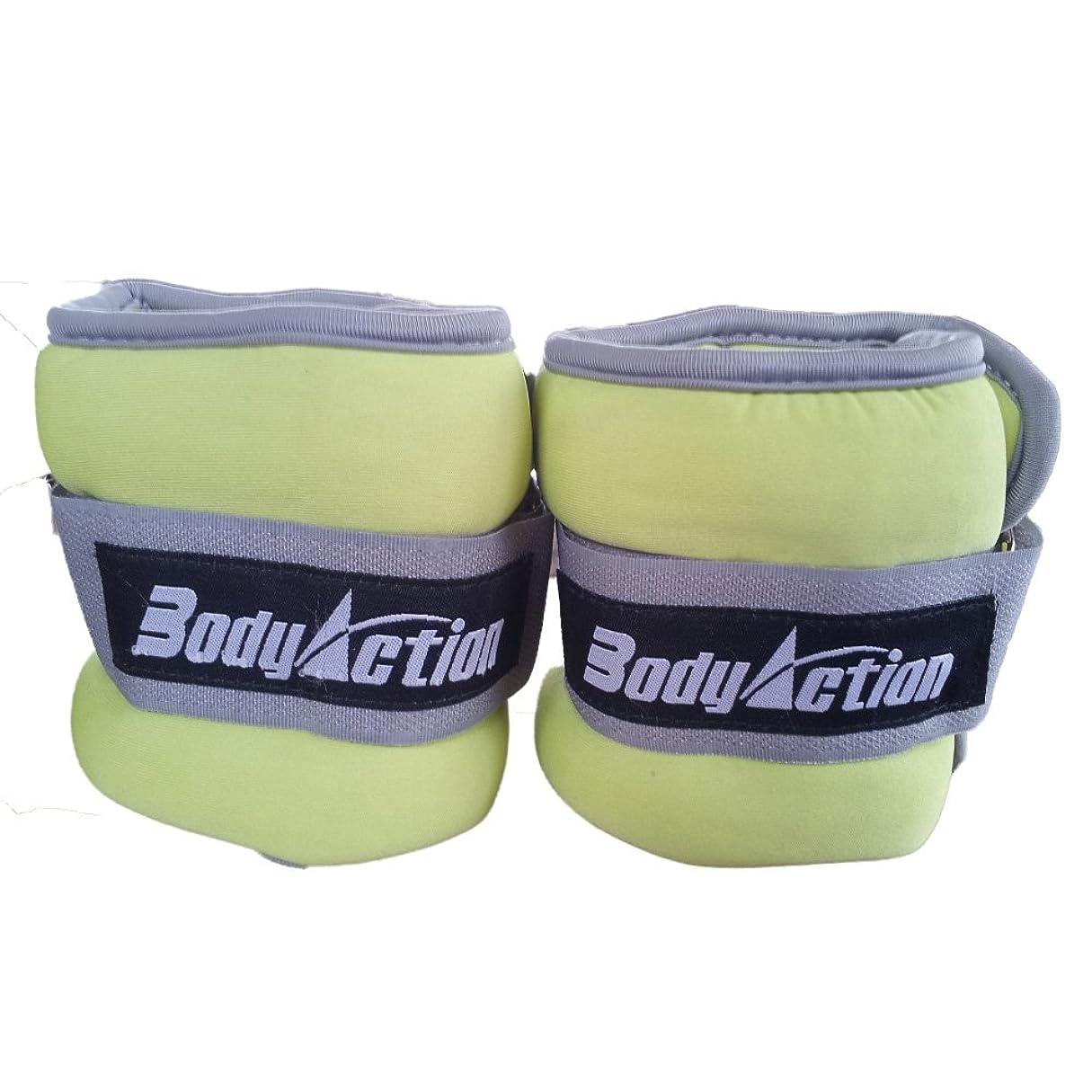 額許容レガシーリスト&アンクルウエイト 1.5kg BODY ACTION(ボディアクション)