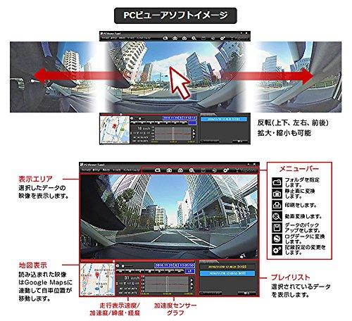 ユピテル720度(360度+360度)全天球ドライブレコーダー日本製前後上下左右記録GPS衝撃センサー3年保証200万画素Q-01