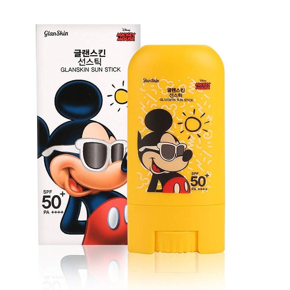 一貫した損失充電ディズニーサンスティックサンクッションミッキーマウスマーメイド (Sun stick)