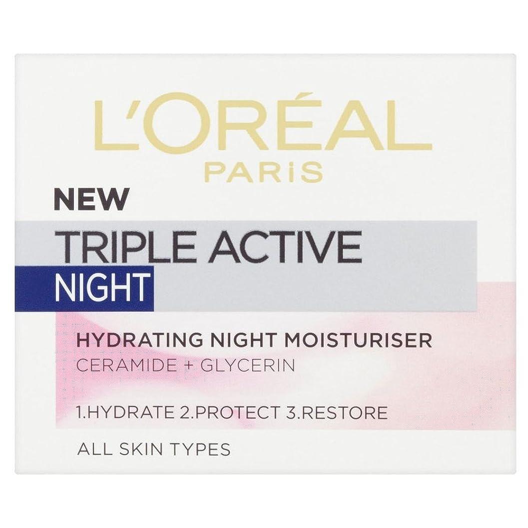 きちんとしためまいが方向L'Oreal Paris Triple Active Night Cream (50ml) L'オラ?アルパリトリプルアクティブナイトクリーム( 50ミリリットル) [並行輸入品]