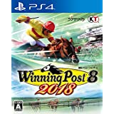 Winning Post 8 2018 - PS4
