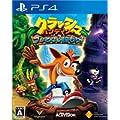 子供と一緒に楽しめる!家族で遊べる、子供向けのプレステ4(PS4)の人気ソフトのおすすめは?