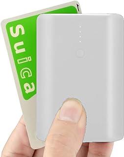 モバイルバッテリー 10000mah 大容量 世界最小型 コンパクト 携帯充電器 持ち運び充電器 ポータブル充電器 急速充電 PSE認証済 各種スマホ対応 (ホワイト)