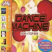 ダンス・マシーン non-stop mix