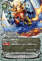 バディファイトDDD(トリプルディー) 絶海竜壁/轟け! 無敵竜!!/シングルカード/D-BT02/0104