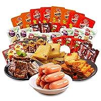 口水娃 零食大礼包 豆腐魚おやつギフト パッケージ肉食べ物の組み合わせ 500gx1袋