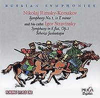 Various: Russian Symhonies II