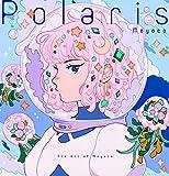 Polaris - The Art of Meyoco. Edition bilingue japonais-anglais