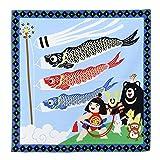 小風呂敷 端午の節句 鯉のぼりと金太郎 F116