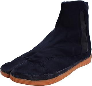 竹匠(Takesyo) 拖鞋 藏青色 24.5cm 带粘贴拉链 6型 带缓冲垫 美国底 YC-TZ068-245