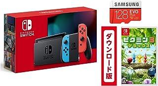 Nintendo Switch 本体 (ニンテンドースイッチ) Joy-Con(L) ネオンブルー/(R) ネオンレッド + ピクミン3 デラックス|オンラインコード版 + Samsung microSD 128GB
