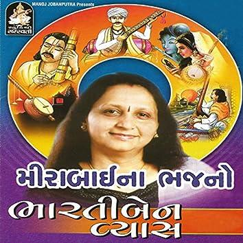 Meerabaina Bhajano