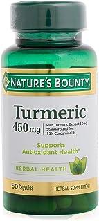 Nature's Bounty 450 mg Turmeric Capsules - 60 Capsules