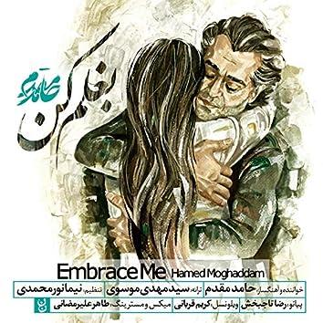 Baghalam Kon (Embrace Me)