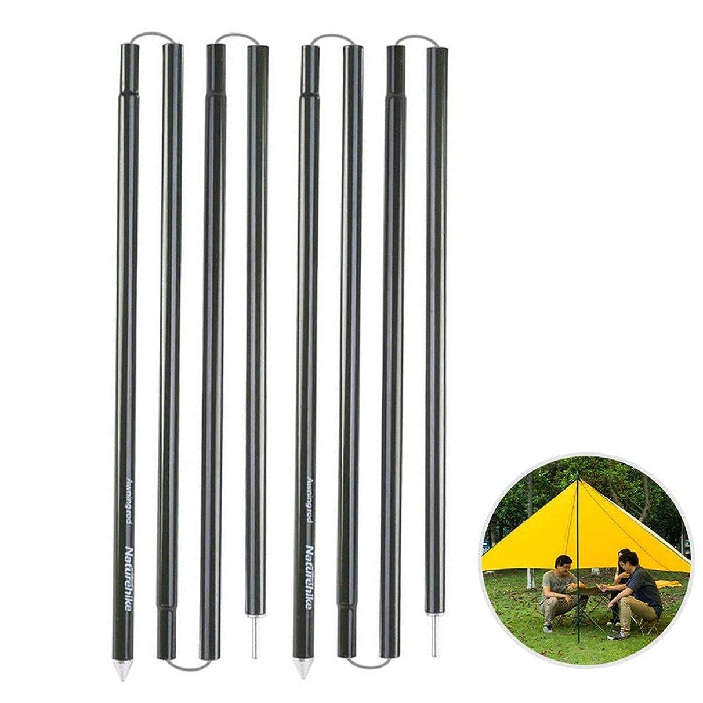 Tentock Aluminium Alloy Tarp Poles Tent Poles Rod Replacement for Tarp Sun Selter Awning Canopy 2pcs/Set