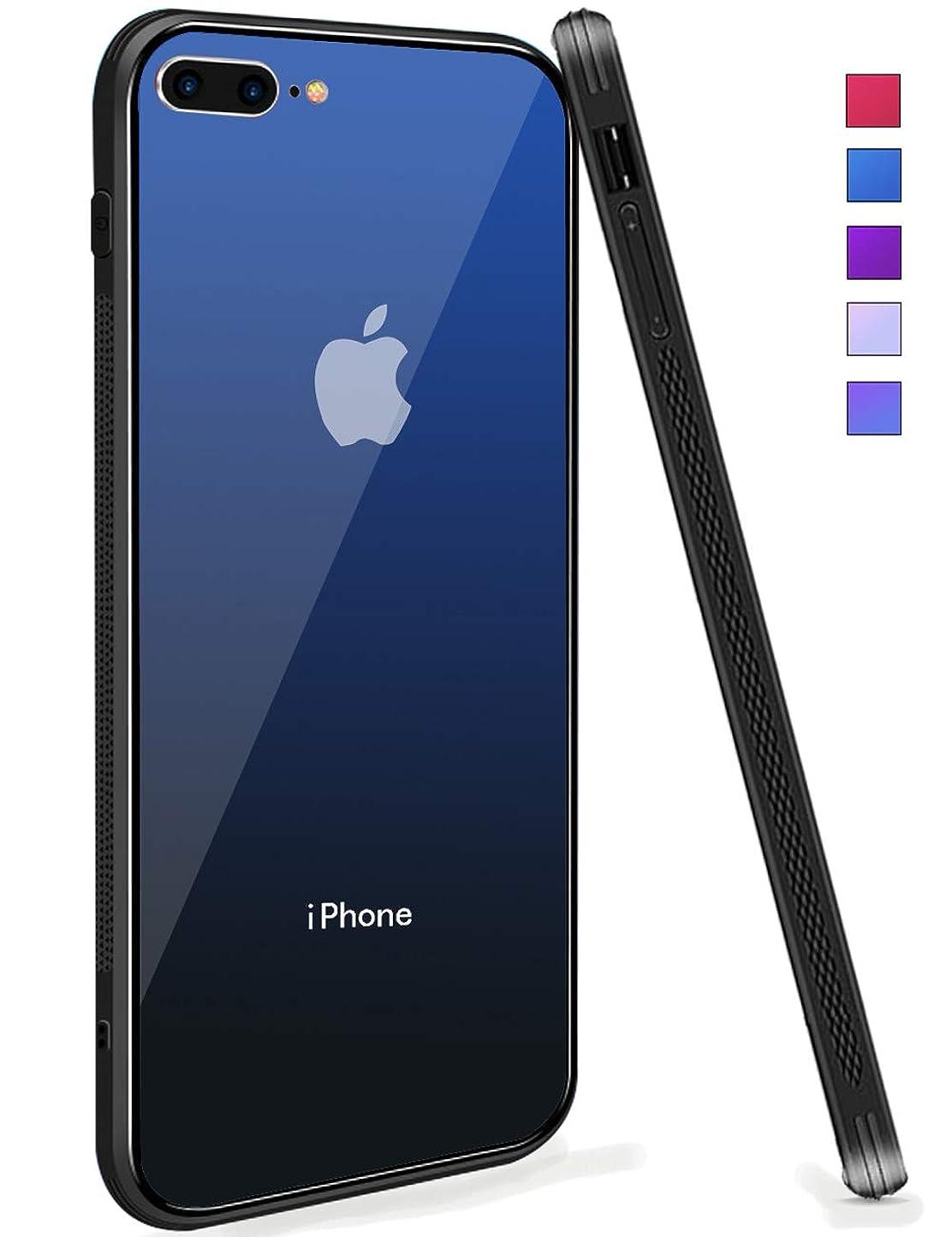 生む許容できる言い聞かせるiPhone8 Plus ケース iPhone7 Plus ケース グラデーション 強化ガラスケース 硬度9H TPUバンパー 耐衝撃 軽量 アイフォン8Plus/7Plusケース おしゃれ qi対応 傷つき防止 (ブルー)