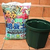 スリット鉢と花と野菜の培養土のセット【スリット鉢10号1個&培養土12L1個/即出荷】側面にまで大きいスリットが入っているので、空気に触れることを嫌う根が用土の中でバランス良く育ちます。そのため、根の旋廻現象(サークリング)を防げます。根詰まりしない事により、根の健康状態が良くなりますので、根だけでなく茎や葉も元気に生長します。スリットにより、鉢底に水が溜まらず、根腐れしないので、根量が多くなり、野菜やお花・ハーブ・果樹などが良く育ち、花や実を沢山つけます。根詰まりせず、長期間植え替えの必要がないので、鉢上げの回数を最小限に減らすことが可能です。軽くて丈夫ですので持ち運びが楽で、鉢の移動が用意で管理が楽になります。また、植え替え時も中身の離脱が簡単です!