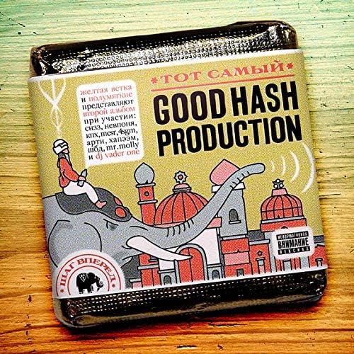 Good Hash Production