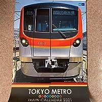 東京メトロ トレインカレンダー2021