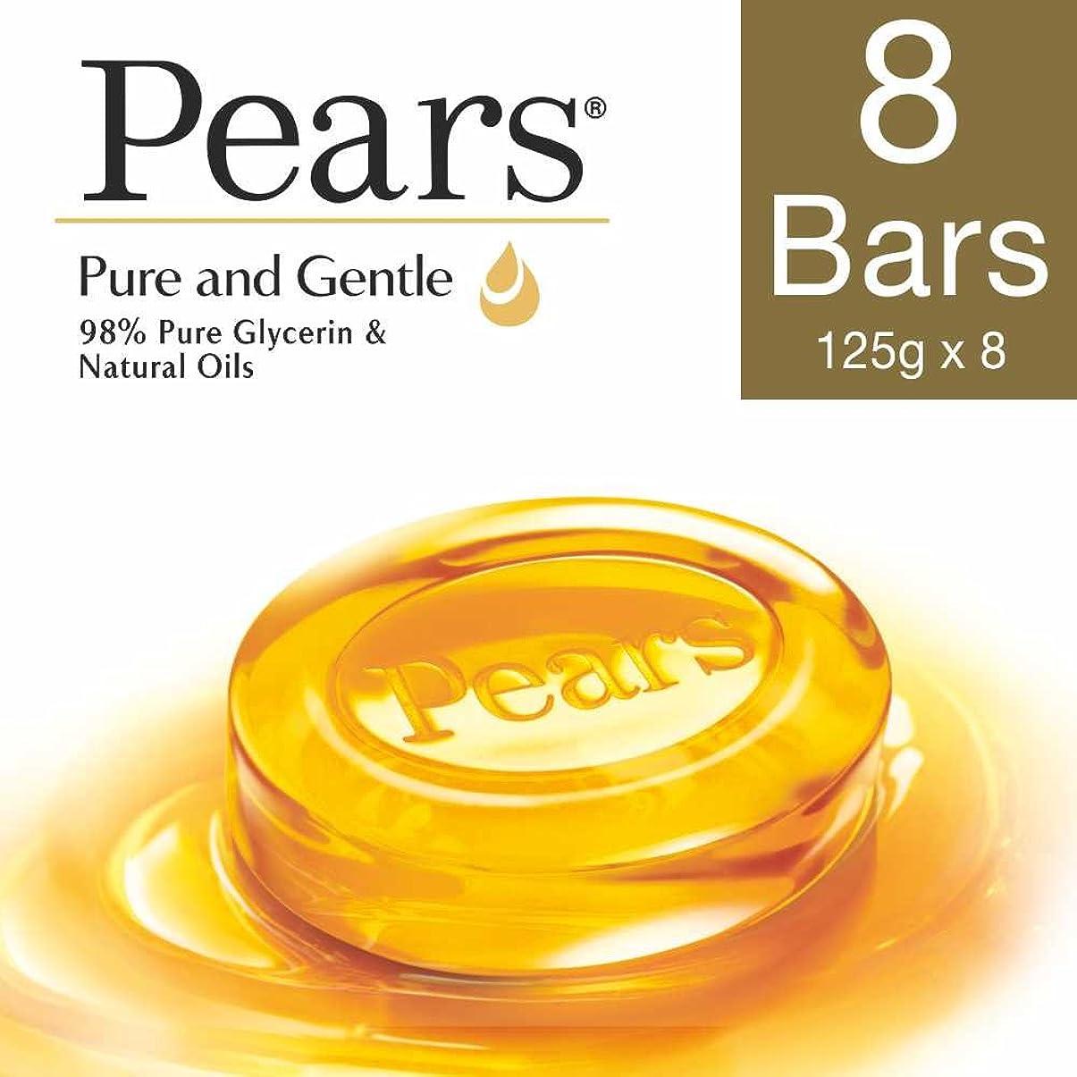 まともなアンタゴニスト最大のPears Pure And Gentle Bathing Bar, 125g (Pack Of 8)
