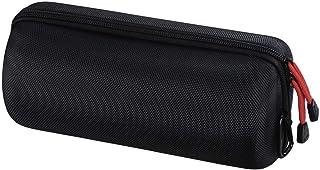 Portable Speaker Pouch 22.5 x 10.0 x 10.0 cm Round