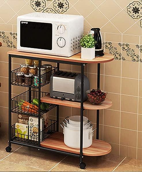 3 层厨房面包架多功能微波炉工作站架子立式香料收纳车 31 5 Wx33 3 H