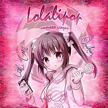 Lollipop (feat. Oullen)