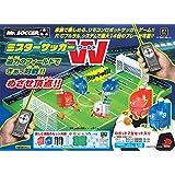 ブレイブ ミスターサッカー ワールド (リモコンロボットサッカーゲーム)